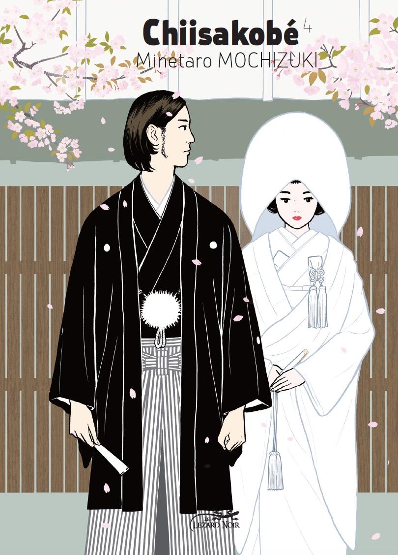 Couverture de Chiisakobe t.4 © 2012, Kodansha, 2016, Lézard Noir, Minetarō Mochizuki
