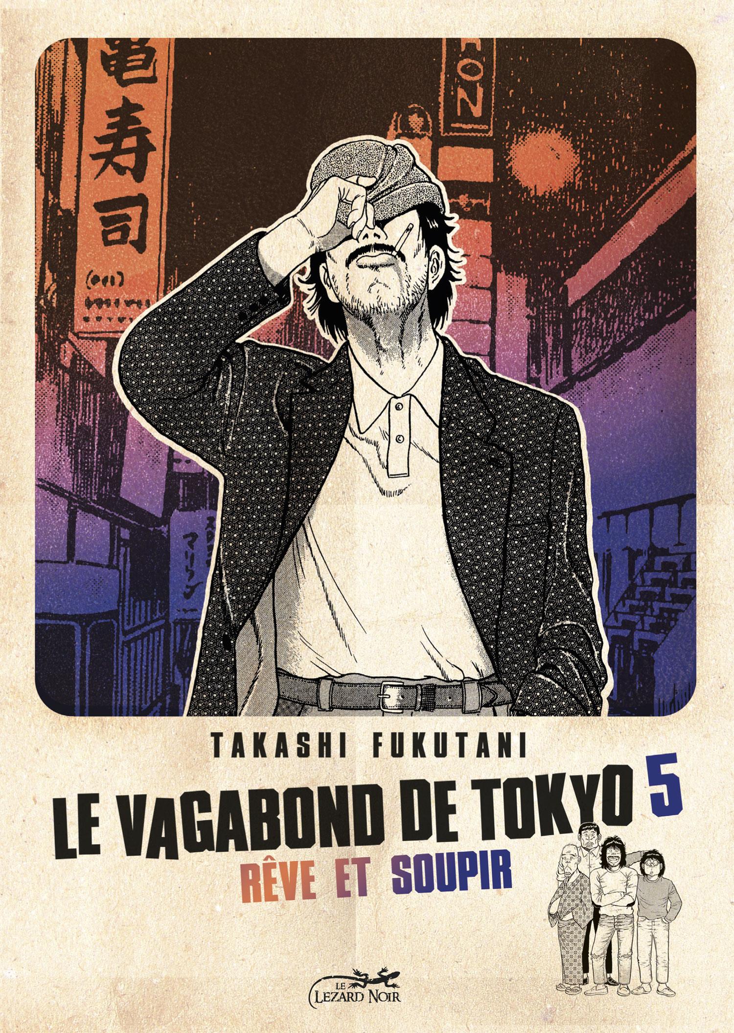 Couverture Le vagabond de Tokyo t.5 © 1979 Takashi Fukutani, Hobunsha, 2009 Le Lézard Noir